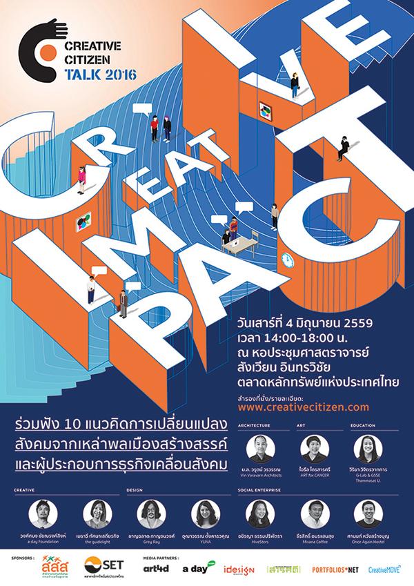 creative impact thailand 2016