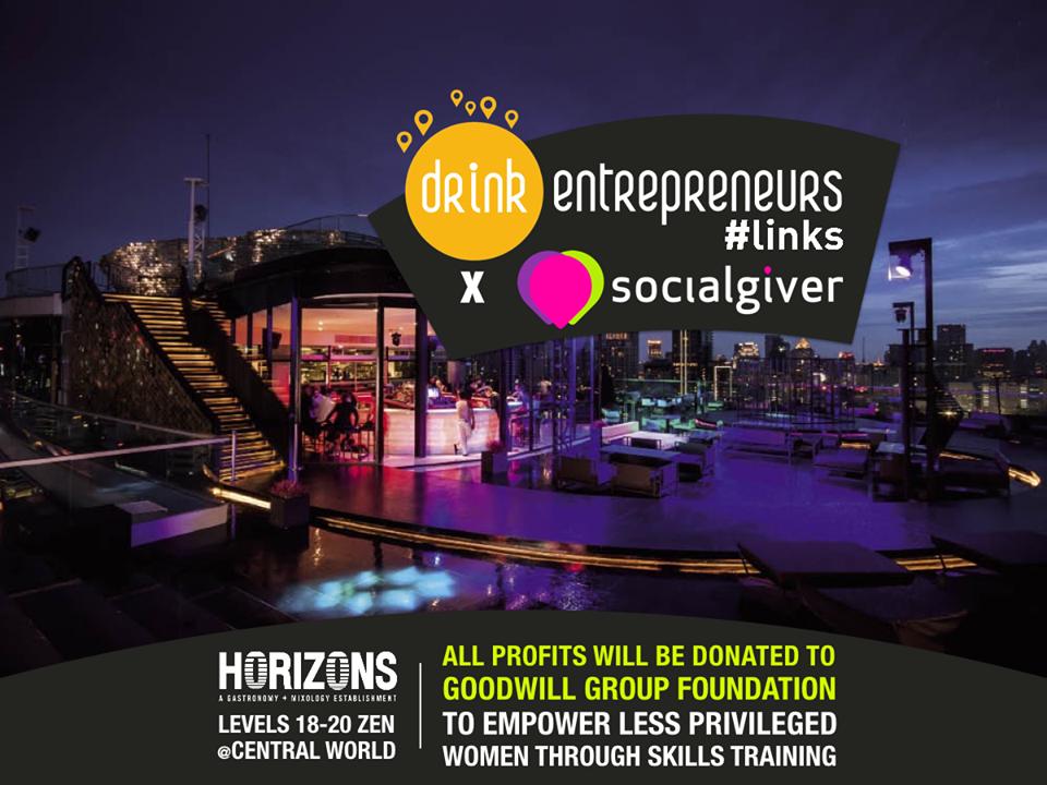 drinkentrepreneurs_socialgiver