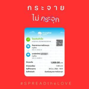 spread 1