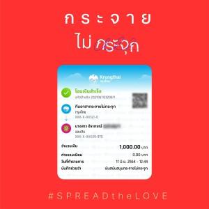 spread 6