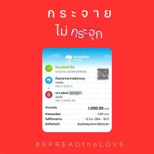 spread 7